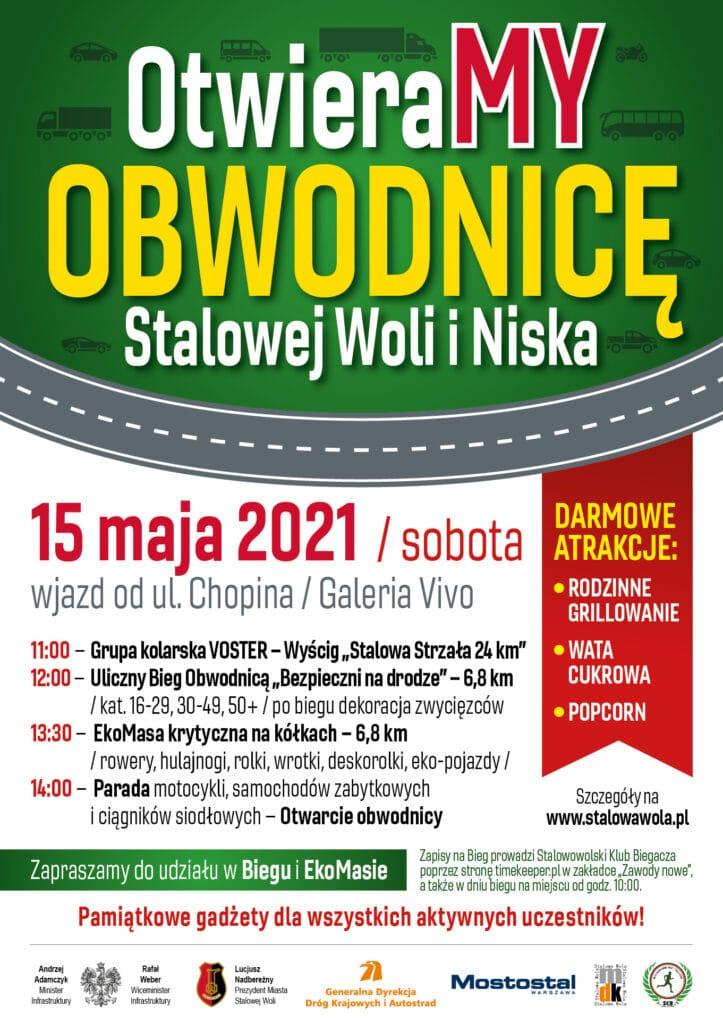 Impreza na otwarcie obwodnicy Stalowej Woli i Niska - już 15 maja Sztafeta.pl